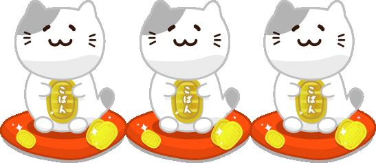 開運・願掛け・占い・スピリチュアルDaihanjo